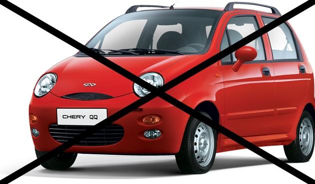 carros-ruins-de-mercado