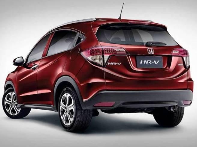 Honda HR-V traseira moderna e atraente